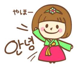 Korean and Japanese cute stickers sticker #7575325