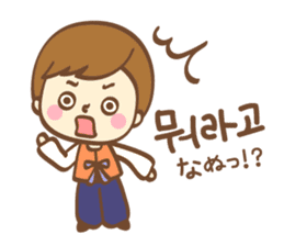 Korean and Japanese cute stickers sticker #7575326