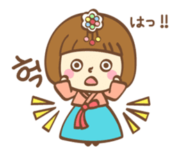 Korean and Japanese cute stickers sticker #7575327