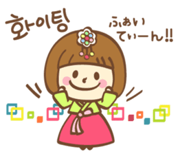 Korean and Japanese cute stickers sticker #7575330