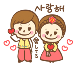 Korean and Japanese cute stickers sticker #7575331