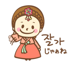Korean and Japanese cute stickers sticker #7575332