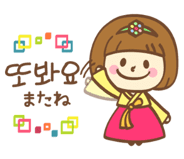Korean and Japanese cute stickers sticker #7575333