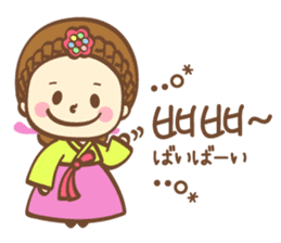Korean and Japanese cute stickers sticker #7575334