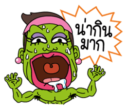 Jae-Tui-Soi4 sticker #7579779