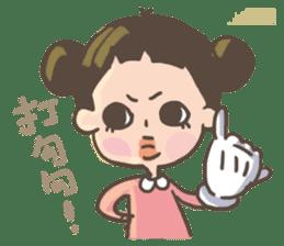 ChuChuMei sticker #7588782