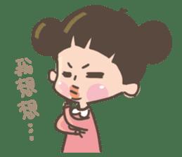 ChuChuMei sticker #7588784