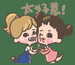 ChuChuMei sticker #7588795