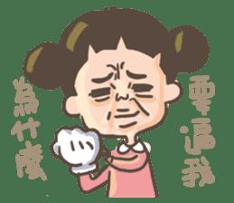 ChuChuMei sticker #7588796