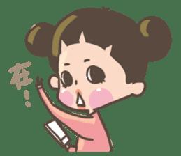 ChuChuMei sticker #7588797