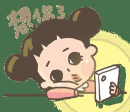 ChuChuMei sticker #7588799