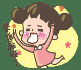 ChuChuMei sticker #7588802