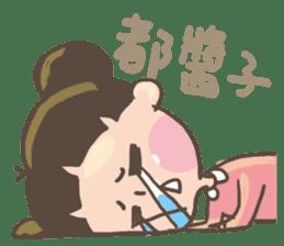 ChuChuMei sticker #7588807