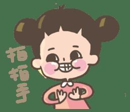 ChuChuMei sticker #7588818
