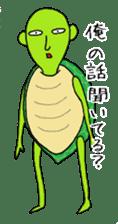 Kamekamekameo sticker #7588900