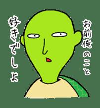 Kamekamekameo sticker #7588906