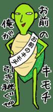 Kamekamekameo sticker #7588915