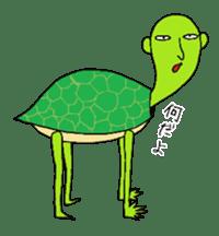 Kamekamekameo sticker #7588919