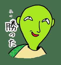 Kamekamekameo sticker #7588920