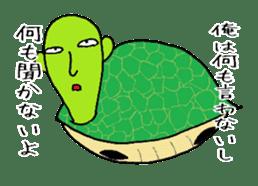 Kamekamekameo sticker #7588927