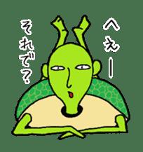 Kamekamekameo sticker #7588935
