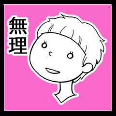 Short hair girl(Fluffy short)