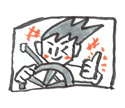 Boy and Car sticker #7599351