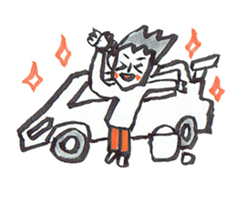 Boy and Car sticker #7599360