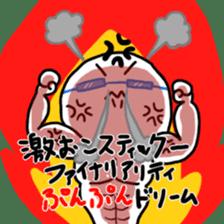 MR Megane sticker #7601694