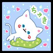 สติ๊กเกอร์ไลน์ A White Cat @ Blue Eyes 2