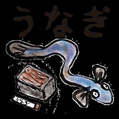 General purpose Eel