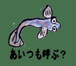 General purpose Eel sticker #7604086