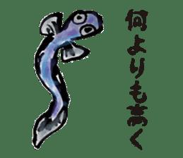 General purpose Eel sticker #7604095
