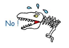 Dinosaur Heaven sticker #7606169