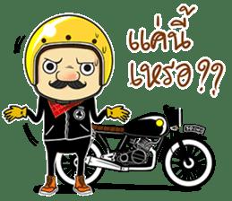 Retro Man 80's sticker #7610202