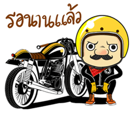 Retro Man 80's sticker #7610203