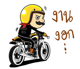 Retro Man 80's sticker #7610205