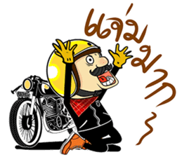 Retro Man 80's sticker #7610215