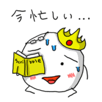 Shiratama Prince sticker #7611095