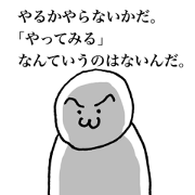 สติ๊กเกอร์ไลน์ Mr.emotion saying a mot