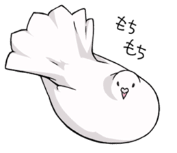 Cute Pigeon2 sticker #7616024