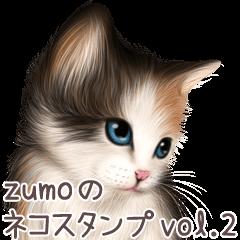 zumo cats sticker vol.2 (Japanese)