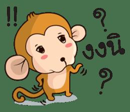 Lang Tai Ni sticker #7621238