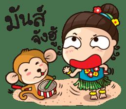 Lang Tai Ni sticker #7621242