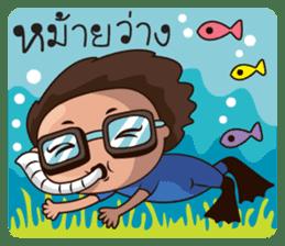 Lang Tai Ni sticker #7621245