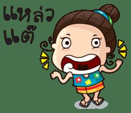 Lang Tai Ni sticker #7621252
