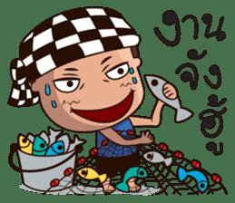 Lang Tai Ni sticker #7621255