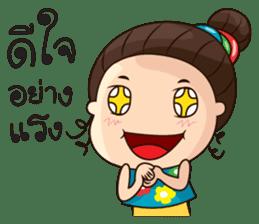 Lang Tai Ni sticker #7621256
