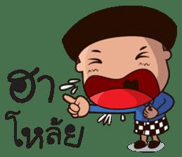 Lang Tai Ni sticker #7621259