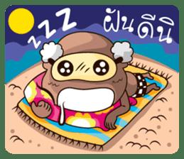 Lang Tai Ni sticker #7621262